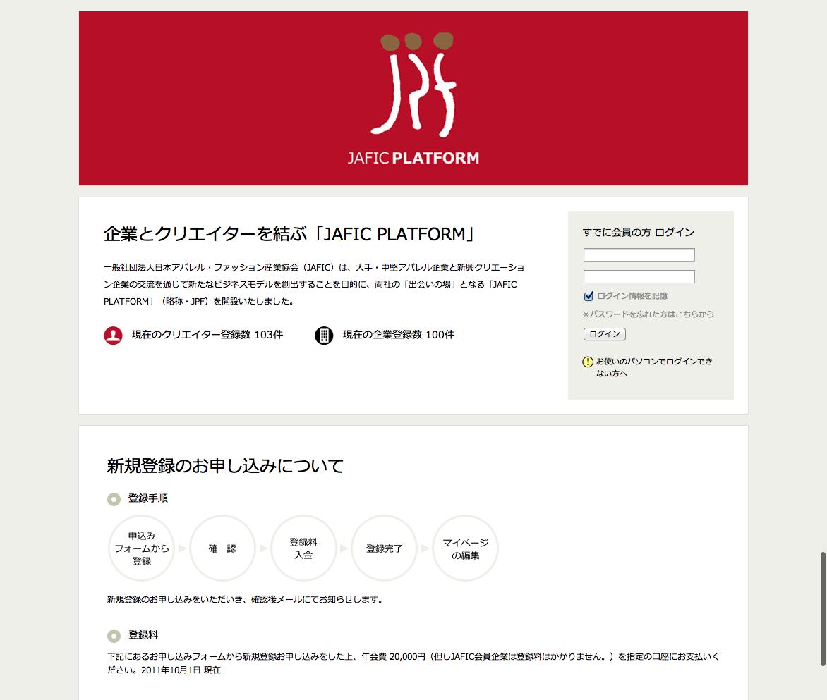 JAFIC PLATFORM