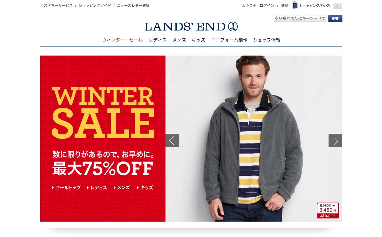 ランズエンド   アメリカ最大級の上質カジュアル・ファッション通販