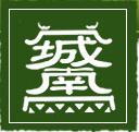 お茶の里城南 2