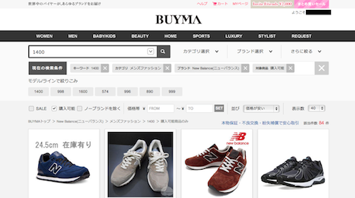 buyma_search_1400