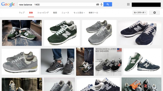 new_balance_search