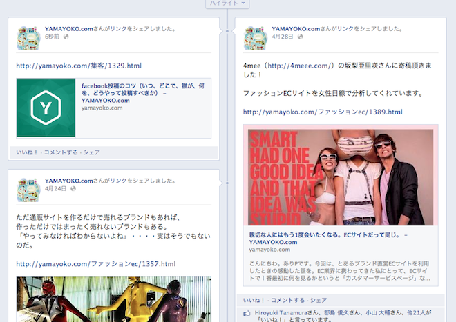facebook サムネイル