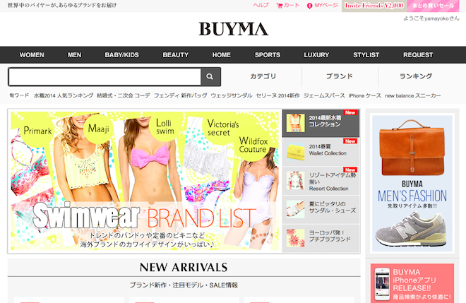 select buyma
