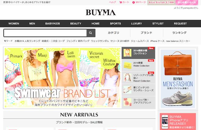 select buyma