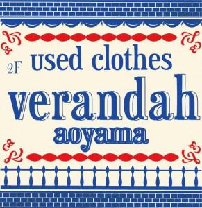verandah aoyama logo