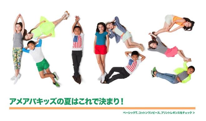 american_apparel_banner1