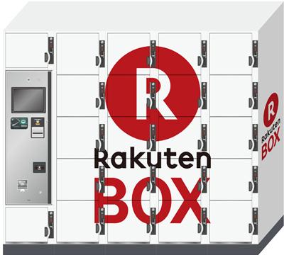 con01_box