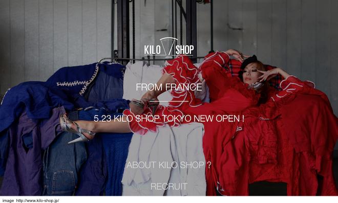 kilo shop thum