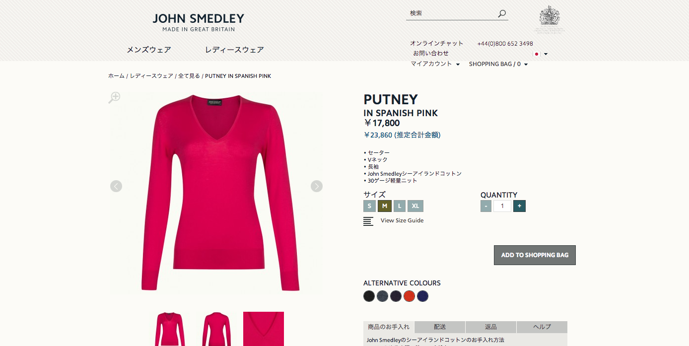 Putney In Spanish Pink  Sweater Made From John Smedley Sea Island Cotton   John Smedley Official Store