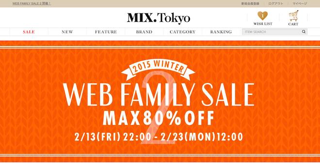 mix_tokyo_family1