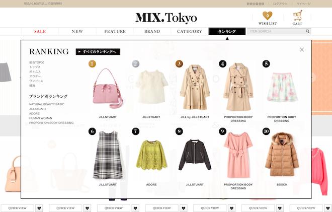 mix_tokyo_ranking