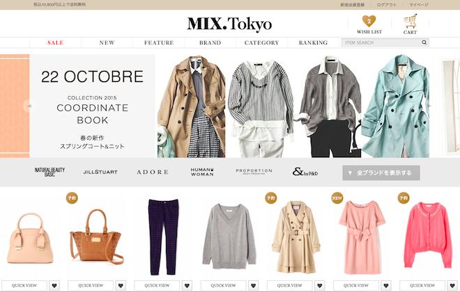 mix_tokyo_thum