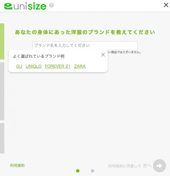 unisize_image1